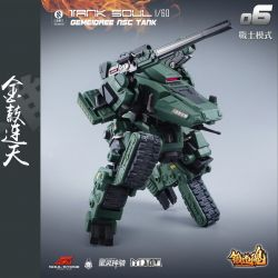 1/60 AGS-06 Tank Soul Gemeidree NSC Tank Jungle Custom
