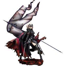 1/7 Avenger/Jeanne d'Arc [Alter] (Alter)