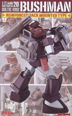 1/72 Combat Armors MAX 20: Soltic H102 Bushman