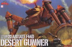 1/72 COMBAT ARMORS MAX23: Abitate F44D Desert Gunner