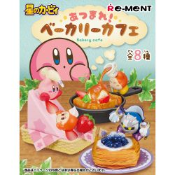 Kirby's Bakery Café (box of 8)