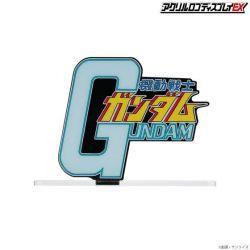 Logo Display Mobile Suit Gundam