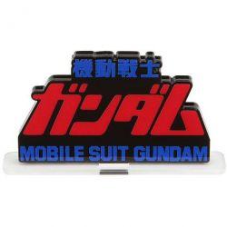 Logo Display Mobile Suit Gundam the Movie