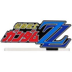 Logo Display Mobile Suit Gundam ZZ (Small)