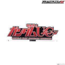 Logo Display Unicorn Gundam