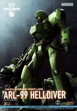 MODEROID ARL-99 Helldiver