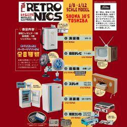 Retronics (box of 8)