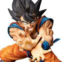 Dragon Ball Z Son Goku Ka-Me-Ha-Me-Ha Figure