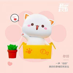 Dodowo Mitao Cat Series Season 1 (Set of 8)