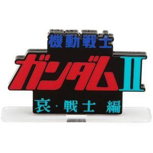 Logo Display Mobile Suit Gundam II Soldiers of Sorrow