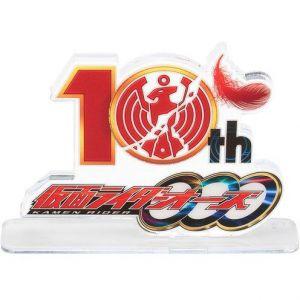 Logo Display OOO 10th Anniversary