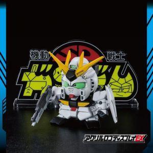 Logo Display SD Gundam (Large)