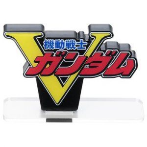 Logo Display V Gundam (Small)