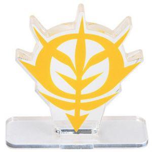 Logo Display Zeon Symbol
