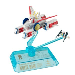 Cosmo Fleet Collection White Base