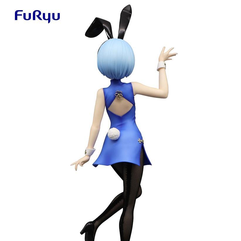 BiCute Bunnies - Rem China Dress