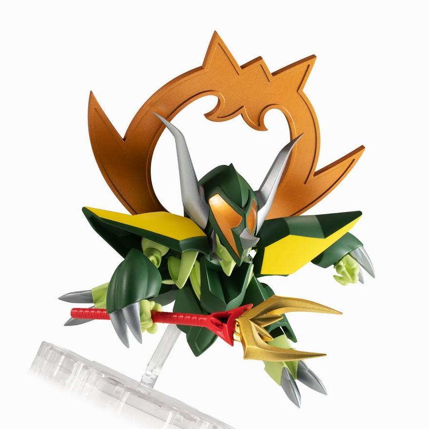 NXEdge Style (Mashin Unit) Gekimaru