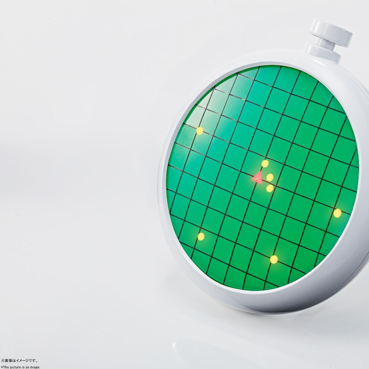 Proplica Dragon Radar