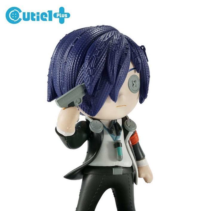 Protagonist (Persona 3) Cutie1 Plus