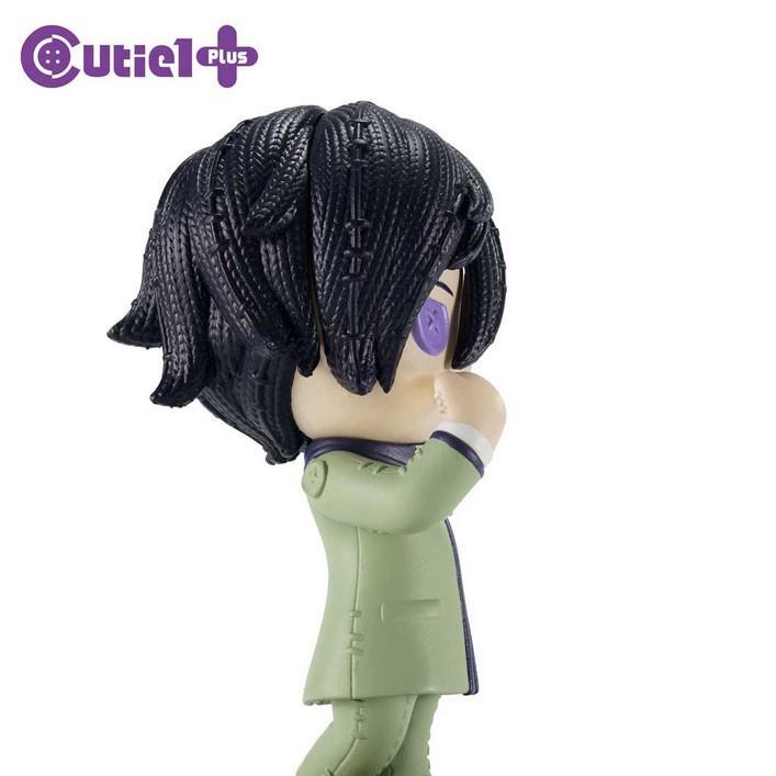 Protagonist (Persona) Cutie1 Plus