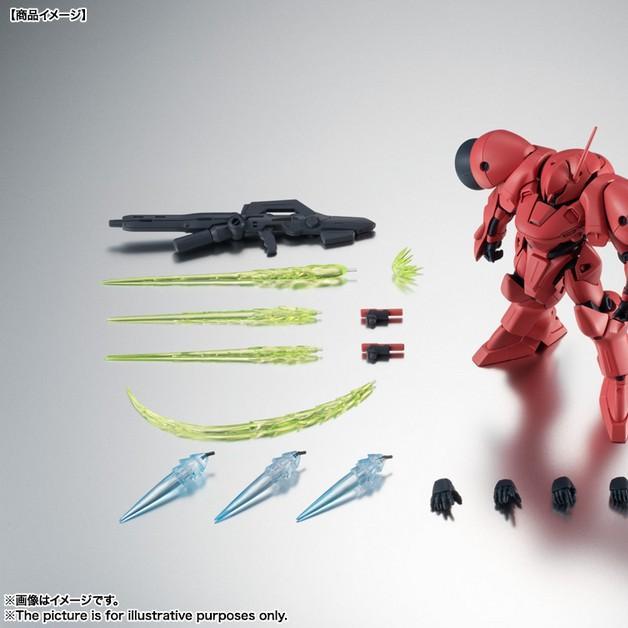 Robot Spirits AGX-04 Gerbera-Tetra Ver. A.N.I.M.E.