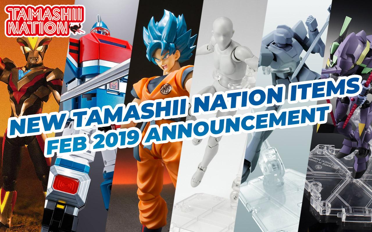 February 2019 New Bandai Tamashii Nations Announcement