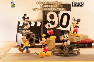 Bandai Tamashii Nations FiguartsZERO Mickey Mouse Preorder Update!