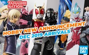 June 2019 New Bandai Tamashii Nations Announcement